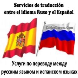 traductor ruso espanol Menorca Menorcadillo